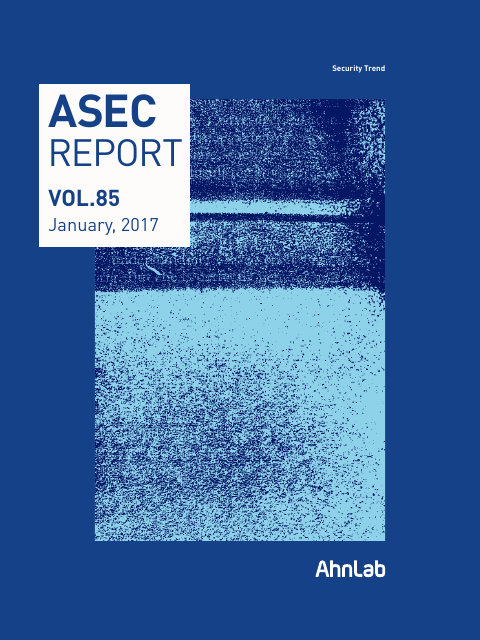 image from ASEC Report Volume 85 January 2017