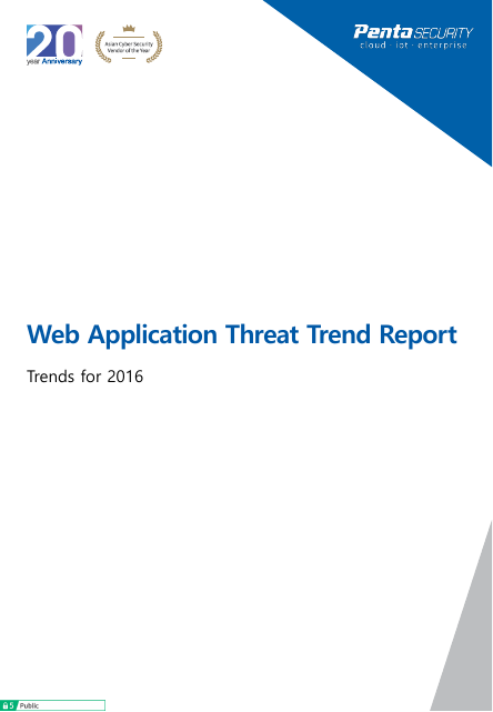 image from 2016 Web Application Threat Trend Report
