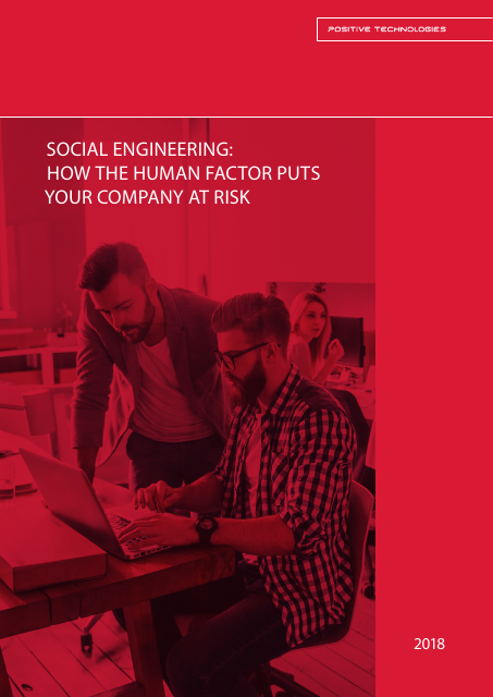 image from Social Engineering:How The Human Factor Puts Your Company At Risk