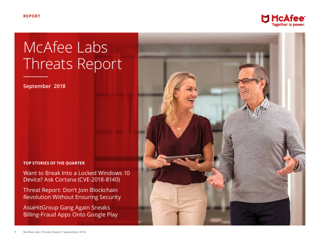 image from McAfee Labs Threats Report: September 2018